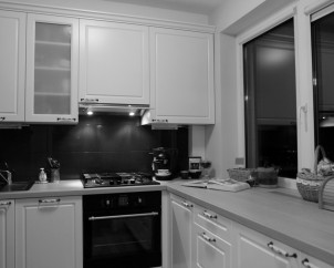 Virtuvės fragmentas
