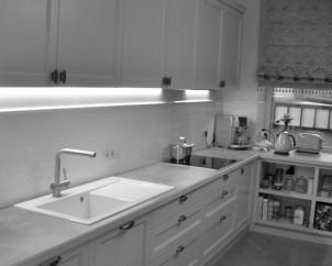 Virtuvė XIV